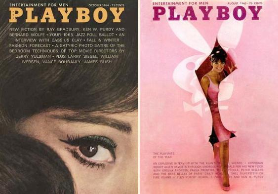 Copertine per Playboy vintage Hannah Couture-5467